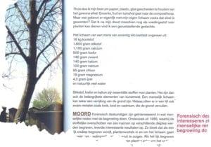 De Tuin als Lusthof - forensisch bekeken