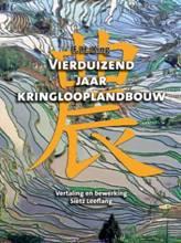 4000 Jaar Kringlooplandbouw - boek cover.jpg